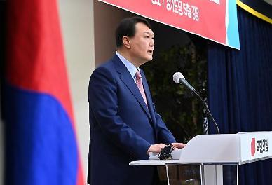 윤석열 측 징계 정당 불복...1심 판결 항소