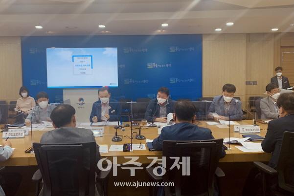 평택시, 하반기 지방재정 '신속집행 보고회 개최...집행률 높이기로