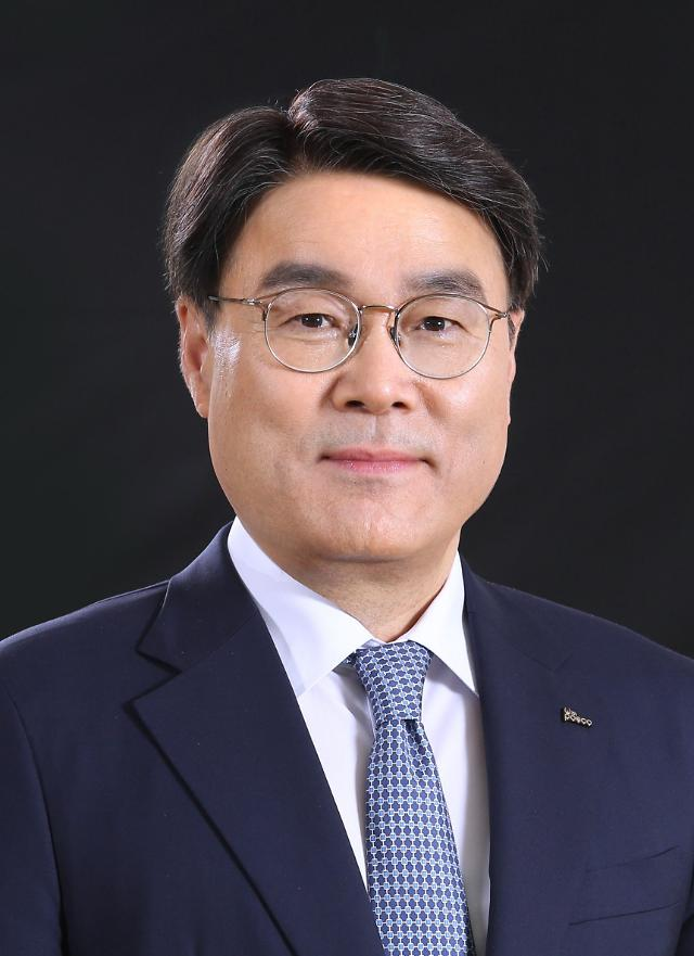 [위클리人] 세계철강협회 회장 최정우, 글로벌 철강사가 인정한 탄소중립 리더십