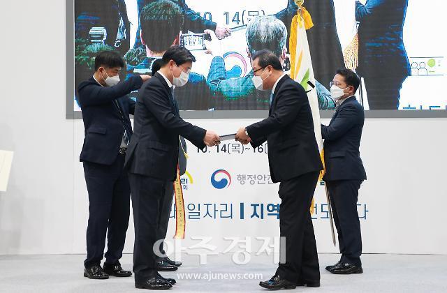 전국 최초 하천 정비 남양주 청학 밸리 리조트, 대통령상 수상