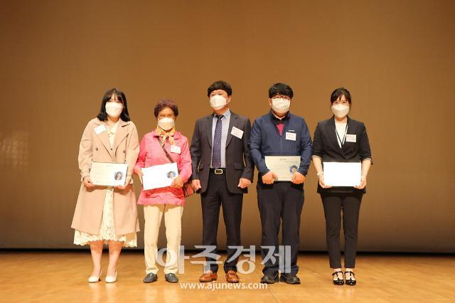 경북도, 제42회 흰지팡이의 날 기념 시각장애인복지대회 개최