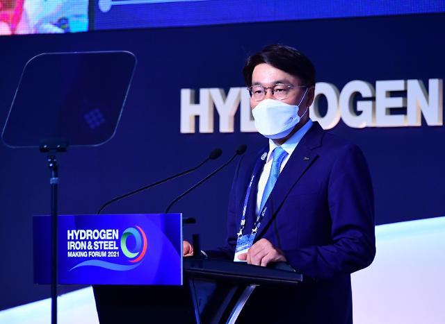 [브랜드 이야기] 포스코 수소환원제철 하이렉스....탄소배출 없는 제철소 위한 미래 기술