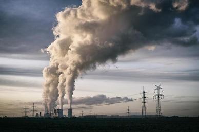 온실가스 40% 감축...정부의 목표 상향에 재계·환경단체 반발