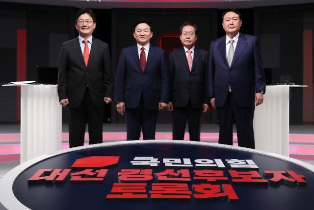 [포토] 유승민-원희룡, 윤석열-홍준표 1대1 맞수토론