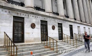 미 재무부 북한 등과 가상자산 거래는 제재 대상