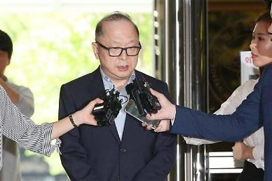 회삿돈으로 요트 산 이재환 전 CJ그룹 부회장, 1심서 집행유예