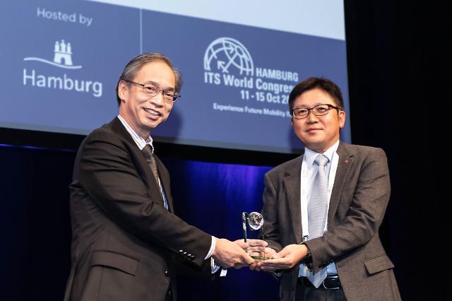LG유플러스, ITS 세계총회 명예의 전당상 수상…국내 민간기업 최초
