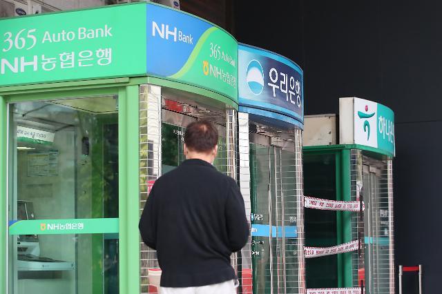 은행권 점포폐쇄 줄 잇더니…역대급 희망퇴직 칼바람