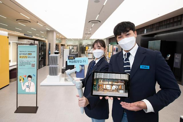시·공간 초월한 체험·상담·구매까지…'삼성 VR 스토어' 운영