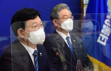 송영길, 국감 앞둔 이재명에 반전 기회 대통령 후보 인사청문회로 생각하라