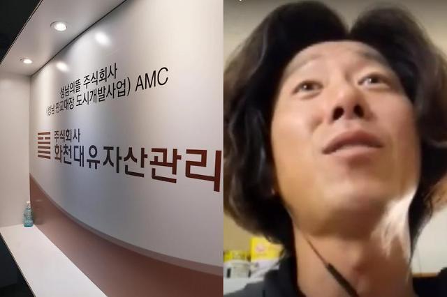 대장동팀 핵심 4인방 검찰 대질조사 불가피...남욱, 공항서 체포 가능성