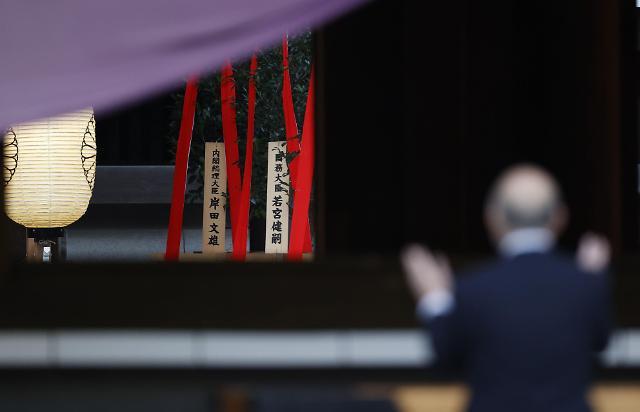 """외교부, 기시다 총리 야스쿠니 신사 참배에 """"깊은 실망과 매우 유감"""""""