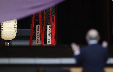 외교부, 기시다 총리 야스쿠니 신사 참배에 깊은 실망과 매우 유감