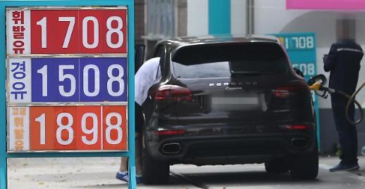 油价飙升韩币走弱 韩难逃全球物价飞涨冲击
