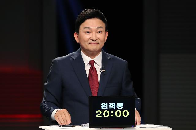 대장동 1타 강사 원희룡, 이재명 국감 발언 실시간 팩트체크