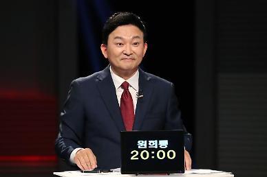 대장동 1타 강사 원희룡, 이재명 국감 발언 실시간 팩트체크한다