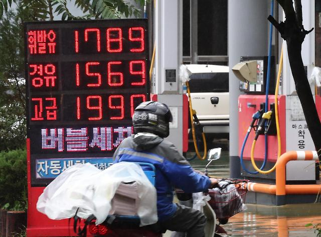 에너지대란에 커지는 인플레 공포...한국경제 다시 먹구름
