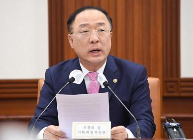홍남기 기업자율·정부지원 등 고려해 美 반도체 정보요청 대응