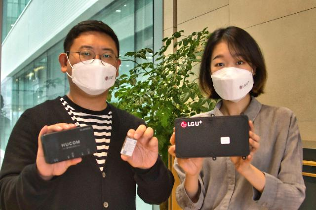 LG유플러스, 5G B2B 시장 공략…통신모듈·라우터 상용 인증