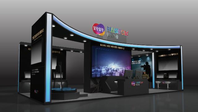 한컴그룹, 45개국 군 관계자에 스마트 국방 기술 선봬…서울ADEX 참가