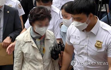 검찰, 윤석열 장모 보석 취소 청구...주거지 이탈 사유