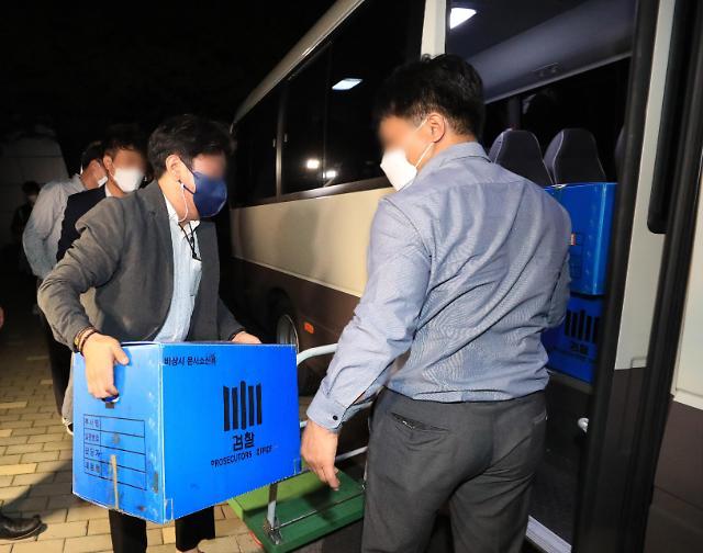 검찰, 성남시 추가 압수수색…전자메일 추가 확보