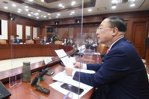 美 반도체 몽니에…홍남기 기업부담 완화 위해 적극 대응
