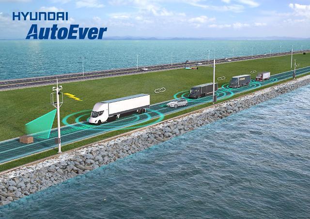 현대오토에버, 국내최초 군집 자율주행차량 시험장 구축 수주