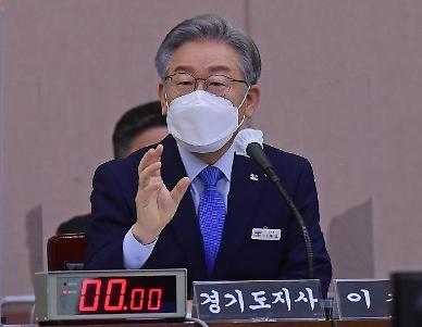 맹탕 그친 경기도 국감...이재명, 조폭 연루설에 보인 반응