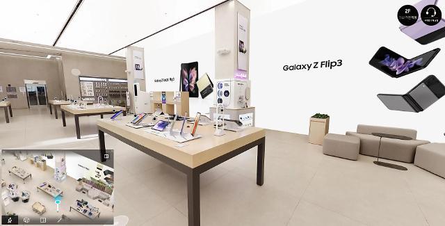 Samsung opens VR-based online digital store
