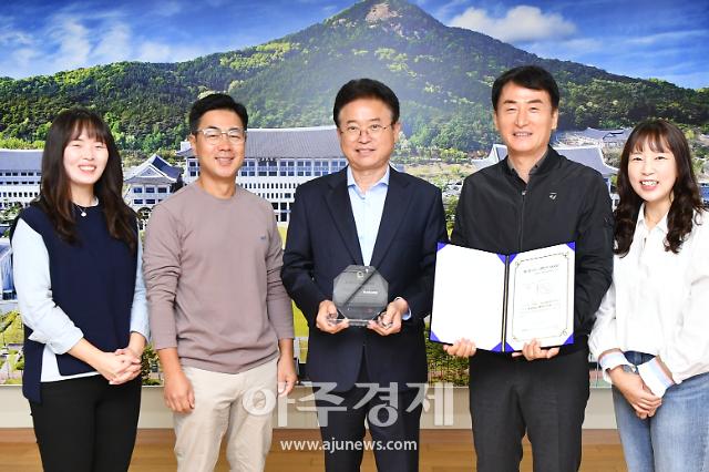 경북도, '제11회 대한민국 SNS 대상' 광역지자체 대상 수상