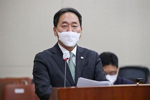 """[2021 국감] 김태현 예보 사장 """"예금보험 한도 상향 동의"""""""