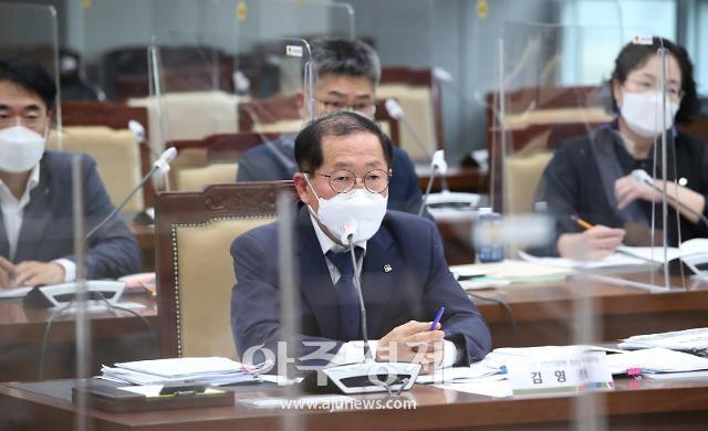 충남도의회, 서산의료원장 후보자 인사청문회 개최
