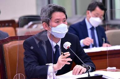 """[2021 국감] 이인영 """"대북 백신 지원, 국민 공감대 있고 가능성 높아"""