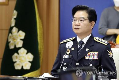 김창룡, 경·검 불협화음 인정...검찰 적극 협조해야