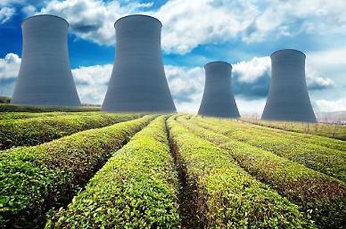 그린플레이션 속 주목받는 소형 원자력발전