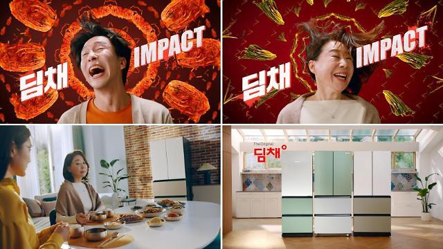 """""""친해지자 민지(MZ)야""""…가전업계, 감성 마케팅 열전"""