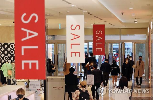 [소비 훈풍 불까] 유통가 하반기 볕드나…연말 쇼핑 '특수' 기대감 커진다
