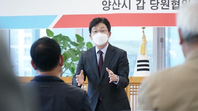 """""""백현지구 호텔개발, 대장동 판박이…李, 측근에 특혜 몰빵"""""""