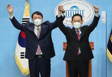 """尹 잠잠하니 주호영 실언 """"2030, 단편적 인상으로 정치인 판단"""""""