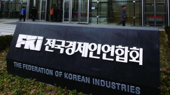 """전경련 """"NDC 최종안, 산업계 의견 반영 안돼 유감"""""""