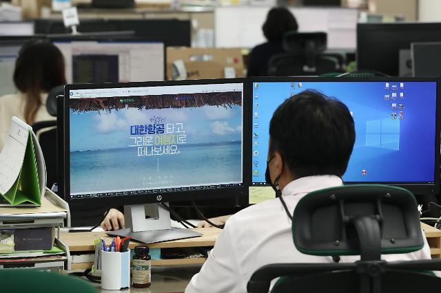 Nhu cầu du lịch dự kiến tăng khi Hàn Quốc chuyển sang trạng thái With Corona