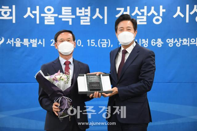 경복대 우종태 교수, 제6회 서울시 건설상 대상 수상