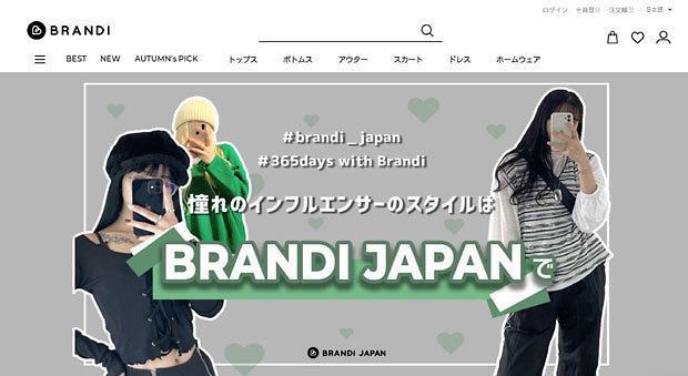 [NNA] 브랜디, 동대문 패션 일본에 EC판매 개시