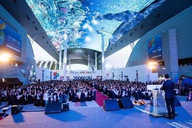 세계한상대회 19일 개막...국내외 기업인 한자리에 모인다