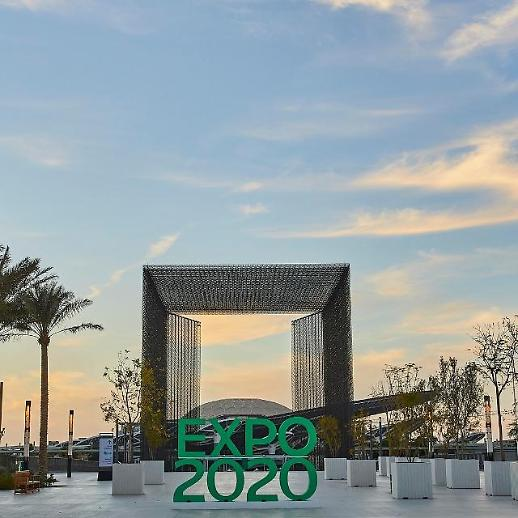 [NNA] 두바이 엑스포 말레이시아관, 72억링깃 양해각서 교환