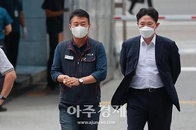 불법집회 양경수 민노총 위원장 오늘 첫 재판