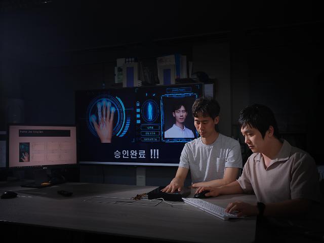 지능화 사회로 한 발 더...ETRI, AIoT 기술 소개한다
