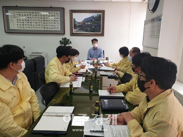 군산시, 부시장 주재 2022년도 본예산 편성 보고회 개최