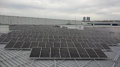LG Chem commercializes durable engineered plastic frame material for solar panels